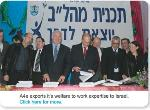 The front page of A4e's website boasts of its contract with Israel