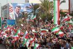 Lebanese people welcome President Ahmadinejad, 13 October 2010