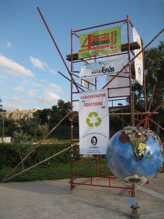 Euroforum installation in Athens